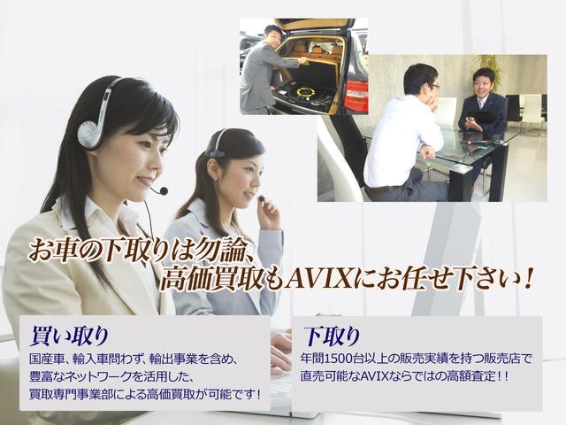 640iGPMスポSR 黒半革 LED HDD 社外20AW(29枚目)