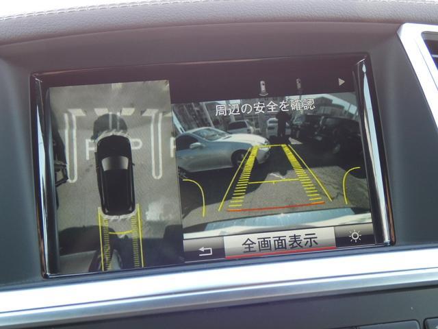 ML350ブルーテック4マチックAMGスポーツパック AMGスポーツPKG エクスクルーシブPKG 専用20インチアルミホイール 純正HDDナビ 地デジ 360°カメラ ETC 禁煙 正規ディーラー車(11枚目)