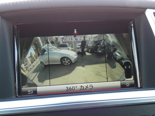 ML350ブルーテック4マチックAMGスポーツパック AMGスポーツPKG エクスクルーシブPKG 専用20インチアルミホイール 純正HDDナビ 地デジ 360°カメラ ETC 禁煙 正規ディーラー車(12枚目)
