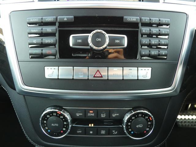 ML350ブルーテック4マチックAMGスポーツパック AMGスポーツPKG エクスクルーシブPKG 専用20インチアルミホイール 純正HDDナビ 地デジ 360°カメラ ETC 禁煙 正規ディーラー車(13枚目)