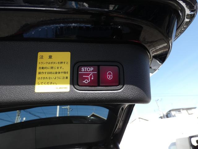 ML350ブルーテック4マチックAMGスポーツパック AMGスポーツPKG エクスクルーシブPKG 専用20インチアルミホイール 純正HDDナビ 地デジ 360°カメラ ETC 禁煙 正規ディーラー車(20枚目)