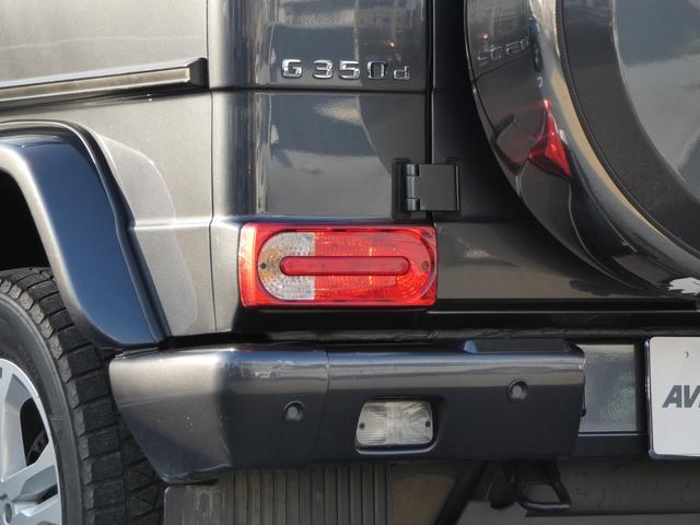 G350d サンルーフ ブラックレザー ブラインドスポットアシスト ディストロニックプラス モリー付パワーシート 全席シートヒーター バイキセノンヘッドライト純正HDDナビ 地デジ Bカメラ 18AW 禁煙(5枚目)