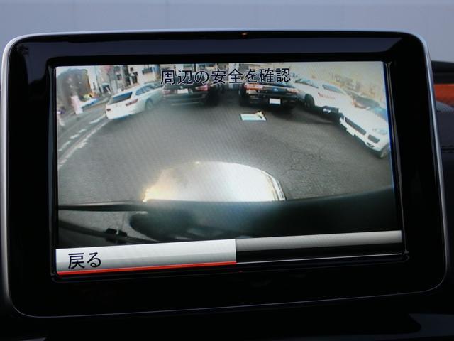 G350d サンルーフ ブラックレザー ブラインドスポットアシスト ディストロニックプラス モリー付パワーシート 全席シートヒーター バイキセノンヘッドライト純正HDDナビ 地デジ Bカメラ 18AW 禁煙(12枚目)