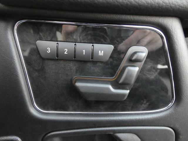 G350d サンルーフ ブラックレザー ブラインドスポットアシスト ディストロニックプラス モリー付パワーシート 全席シートヒーター バイキセノンヘッドライト純正HDDナビ 地デジ Bカメラ 18AW 禁煙(49枚目)