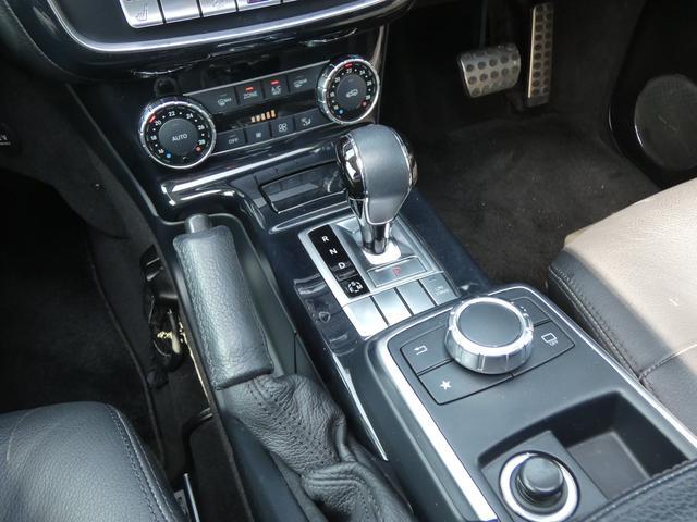 G350d 最終型 サンルーフ 黒レザー ACC 後期HDDナビ 地デジ Bカメラ 18AW ディストロニックプラス 電動格納ミラー 電動チルト本革巻マルチファンクションステアリング 禁煙 正規D車(13枚目)