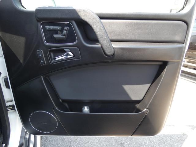 G350d 最終型 サンルーフ 黒レザー ACC 後期HDDナビ 地デジ Bカメラ 18AW ディストロニックプラス 電動格納ミラー 電動チルト本革巻マルチファンクションステアリング 禁煙 正規D車(42枚目)