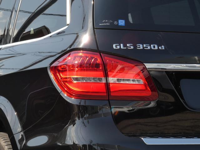 GLS350d 4マチックスポーツ パノラマSR 黒ナッパレザー レーダーセーフティPKG HDDナビ 地デジ 360°カメラ メモリー付パワーシート 全席シートヒーター 21AW 禁煙車 1オーナー 正規ディーラー車(5枚目)