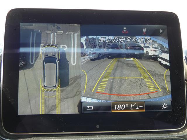 GLS350d 4マチックスポーツ パノラマSR 黒ナッパレザー レーダーセーフティPKG HDDナビ 地デジ 360°カメラ メモリー付パワーシート 全席シートヒーター 21AW 禁煙車 1オーナー 正規ディーラー車(12枚目)