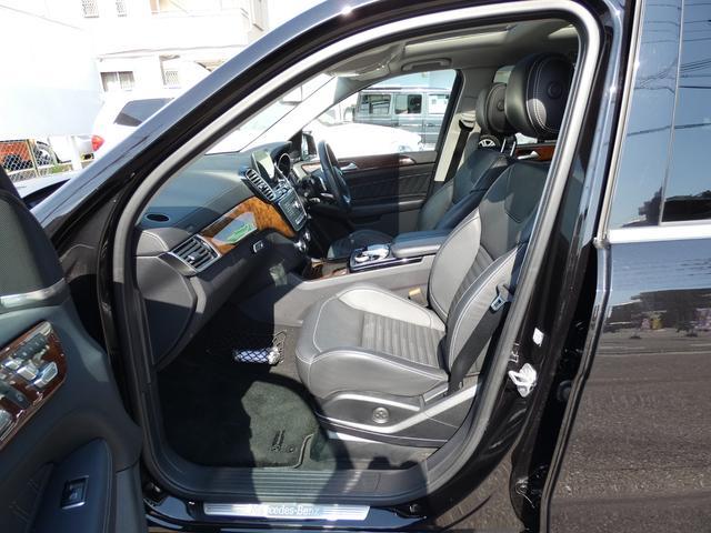 GLS350d 4マチックスポーツ パノラマSR 黒ナッパレザー レーダーセーフティPKG HDDナビ 地デジ 360°カメラ メモリー付パワーシート 全席シートヒーター 21AW 禁煙車 1オーナー 正規ディーラー車(15枚目)