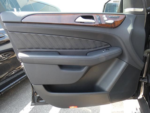 GLS350d 4マチックスポーツ パノラマSR 黒ナッパレザー レーダーセーフティPKG HDDナビ 地デジ 360°カメラ メモリー付パワーシート 全席シートヒーター 21AW 禁煙車 1オーナー 正規ディーラー車(45枚目)