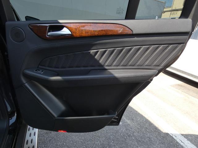GLS350d 4マチックスポーツ パノラマSR 黒ナッパレザー レーダーセーフティPKG HDDナビ 地デジ 360°カメラ メモリー付パワーシート 全席シートヒーター 21AW 禁煙車 1オーナー 正規ディーラー車(47枚目)