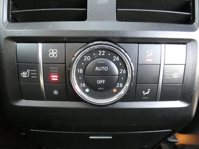 GLS350d 4マチックスポーツ パノラマSR 黒ナッパレザー レーダーセーフティPKG HDDナビ 地デジ 360°カメラ メモリー付パワーシート 全席シートヒーター 21AW 禁煙車 1オーナー 正規ディーラー車(50枚目)