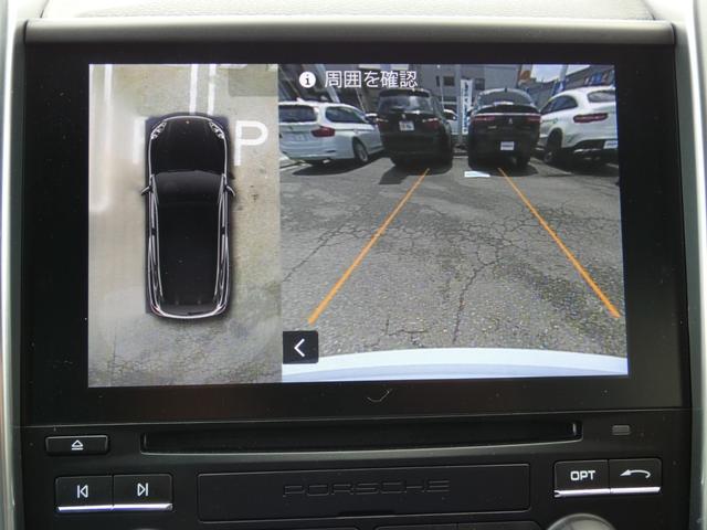 S E-ハイブリッド プラチナエディション プラグインハイブリッド ホワイト 黒半革 PASMエアマティックサスペンション ポルシェエントリー&ドライブシステム 専用20AW PDLSバイキセノンヘッドライト右ハンドル 正規ディーラー車(11枚目)