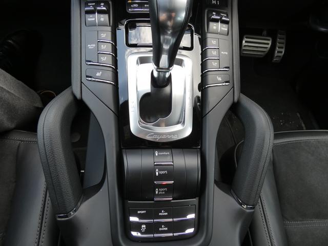 S E-ハイブリッド プラチナエディション プラグインハイブリッド ホワイト 黒半革 PASMエアマティックサスペンション ポルシェエントリー&ドライブシステム 専用20AW PDLSバイキセノンヘッドライト右ハンドル 正規ディーラー車(50枚目)