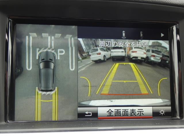 ML350ブルーテック4マチックAMGスポーツパック AMGスポーツPKG エクスクルーシブPKG パノラマSR ブラックレザー レーダーセーフティPKG 純正HDDナビ 地デジ 360°バックカメラ 20AW 禁煙車 正規ディーラー車(12枚目)