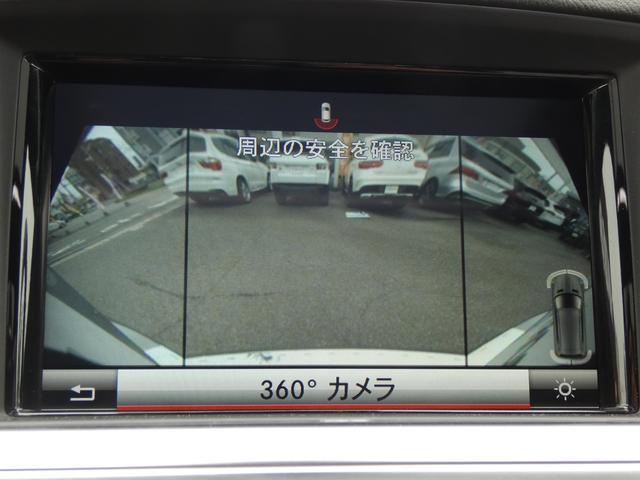 ML350ブルーテック4マチックAMGスポーツパック AMGスポーツPKG エクスクルーシブPKG パノラマSR ブラックレザー レーダーセーフティPKG 純正HDDナビ 地デジ 360°バックカメラ 20AW 禁煙車 正規ディーラー車(13枚目)