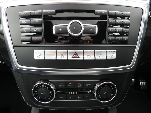 ML350ブルーテック4マチックAMGスポーツパック AMGスポーツPKG エクスクルーシブPKG パノラマSR ブラックレザー レーダーセーフティPKG 純正HDDナビ 地デジ 360°バックカメラ 20AW 禁煙車 正規ディーラー車(14枚目)