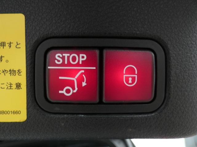 ML350ブルーテック4マチックAMGスポーツパック AMGスポーツPKG エクスクルーシブPKG パノラマSR ブラックレザー レーダーセーフティPKG 純正HDDナビ 地デジ 360°バックカメラ 20AW 禁煙車 正規ディーラー車(20枚目)
