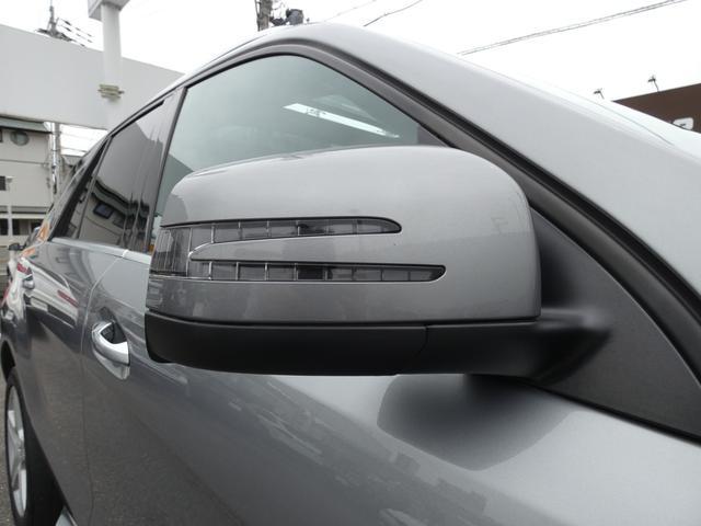 ML350ブルーテック4マチックAMGスポーツパック AMGスポーツPKG エクスクルーシブPKG パノラマSR ブラックレザー レーダーセーフティPKG 純正HDDナビ 地デジ 360°バックカメラ 20AW 禁煙車 正規ディーラー車(38枚目)