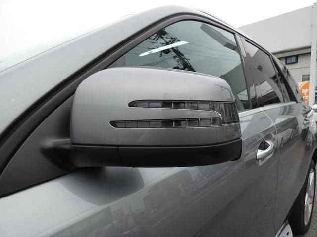 ML350ブルーテック4マチックAMGスポーツパック AMGスポーツPKG エクスクルーシブPKG パノラマSR ブラックレザー レーダーセーフティPKG 純正HDDナビ 地デジ 360°バックカメラ 20AW 禁煙車 正規ディーラー車(39枚目)