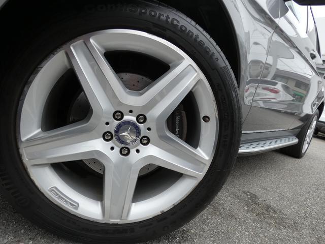 ML350ブルーテック4マチックAMGスポーツパック AMGスポーツPKG エクスクルーシブPKG パノラマSR ブラックレザー レーダーセーフティPKG 純正HDDナビ 地デジ 360°バックカメラ 20AW 禁煙車 正規ディーラー車(43枚目)