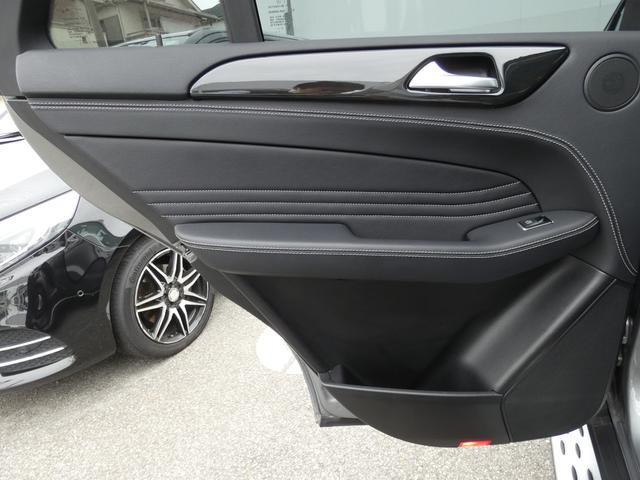 ML350ブルーテック4マチックAMGスポーツパック AMGスポーツPKG エクスクルーシブPKG パノラマSR ブラックレザー レーダーセーフティPKG 純正HDDナビ 地デジ 360°バックカメラ 20AW 禁煙車 正規ディーラー車(46枚目)