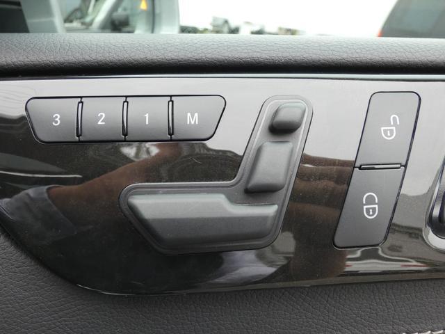 ML350ブルーテック4マチックAMGスポーツパック AMGスポーツPKG エクスクルーシブPKG パノラマSR ブラックレザー レーダーセーフティPKG 純正HDDナビ 地デジ 360°バックカメラ 20AW 禁煙車 正規ディーラー車(48枚目)