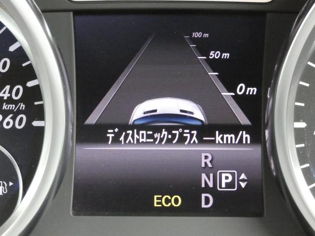 ML350ブルーテック4マチックAMGスポーツパック AMGスポーツPKG エクスクルーシブPKG パノラマSR ブラックレザー レーダーセーフティPKG 純正HDDナビ 地デジ 360°バックカメラ 20AW 禁煙車 正規ディーラー車(51枚目)