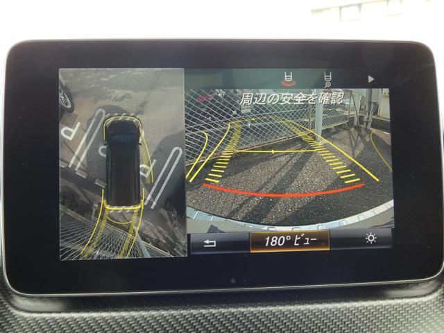 V220d スポーツ ロング パノラマ 黒革 レーダーセーフティPKG HDDナビ 地デジ 360°カメラ 19AW 禁煙 メモリー付パワーシート シートヒーター リアモニター LEDヘッドライト 1オーナー 正規D車(10枚目)