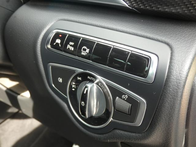 V220d スポーツ ロング パノラマ 黒革 レーダーセーフティPKG HDDナビ 地デジ 360°カメラ 19AW 禁煙 メモリー付パワーシート シートヒーター リアモニター LEDヘッドライト 1オーナー 正規D車(48枚目)