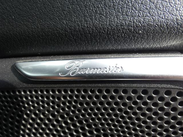 V220d スポーツ ロング パノラマ 黒革 レーダーセーフティPKG HDDナビ 地デジ 360°カメラ 19AW 禁煙 メモリー付パワーシート シートヒーター リアモニター LEDヘッドライト 1オーナー 正規D車(50枚目)