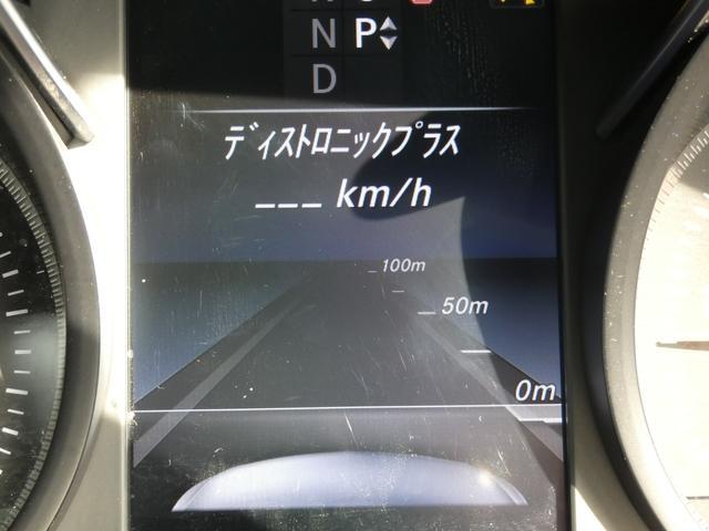 V220d スポーツ ロング パノラマ 黒革 レーダーセーフティPKG HDDナビ 地デジ 360°カメラ 19AW 禁煙 メモリー付パワーシート シートヒーター リアモニター LEDヘッドライト 1オーナー 正規D車(51枚目)