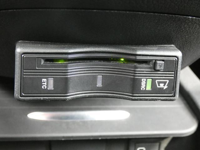 V220d スポーツ ロング パノラマ 黒革 レーダーセーフティPKG HDDナビ 地デジ 360°カメラ 19AW 禁煙 メモリー付パワーシート シートヒーター リアモニター LEDヘッドライト 1オーナー 正規D車(52枚目)