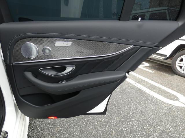 E43 4マチック ステーションワゴン パノラマSR 黒レザー レーダーセーフティPKG 新型HDDナビ 地デジ 360°カメラ メモリー付パワーシート 全席シートヒーター Burmester エアバランスPKG 20AW 禁煙車 正規D車(47枚目)