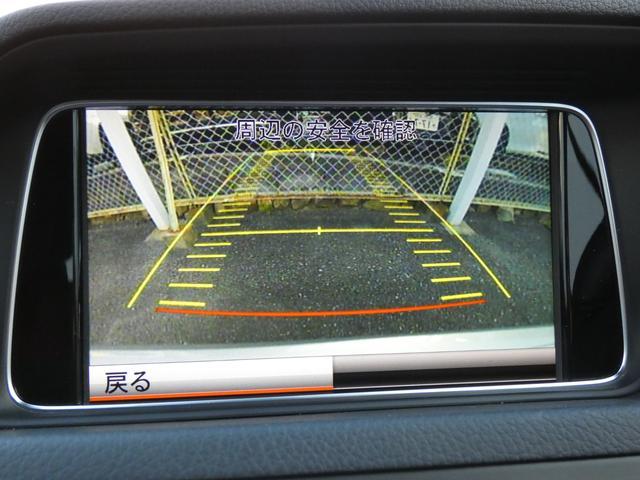 E250カブリオレ AMGスポーツPKG 先進装備レーダーセーフティーパッケージ LEDパフォーマンスヘッドライト/LEDポジショニングライト付 純正HDDナビ・地デジ・バックカメラ・ETC(12枚目)