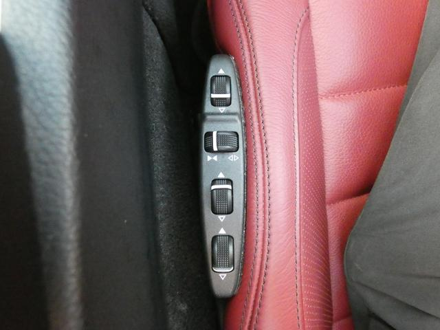 E250カブリオレ AMGスポーツPKG 先進装備レーダーセーフティーパッケージ LEDパフォーマンスヘッドライト/LEDポジショニングライト付 純正HDDナビ・地デジ・バックカメラ・ETC(15枚目)