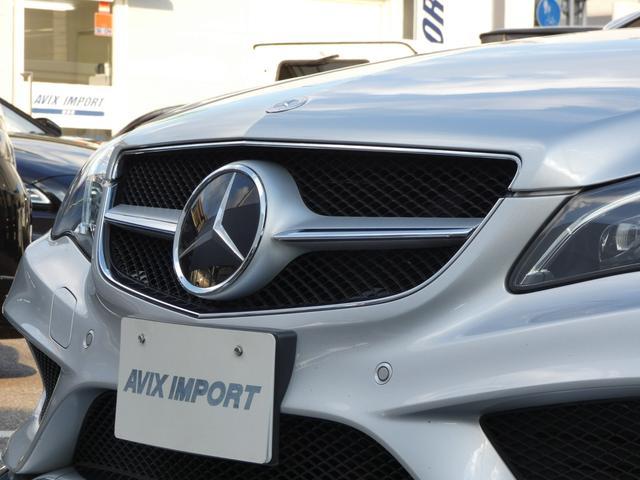 E250カブリオレ AMGスポーツPKG 先進装備レーダーセーフティーパッケージ LEDパフォーマンスヘッドライト/LEDポジショニングライト付 純正HDDナビ・地デジ・バックカメラ・ETC(37枚目)