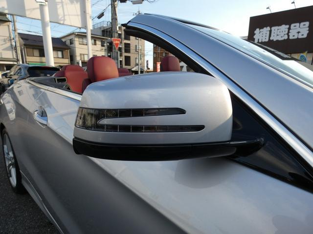 E250カブリオレ AMGスポーツPKG 先進装備レーダーセーフティーパッケージ LEDパフォーマンスヘッドライト/LEDポジショニングライト付 純正HDDナビ・地デジ・バックカメラ・ETC(38枚目)