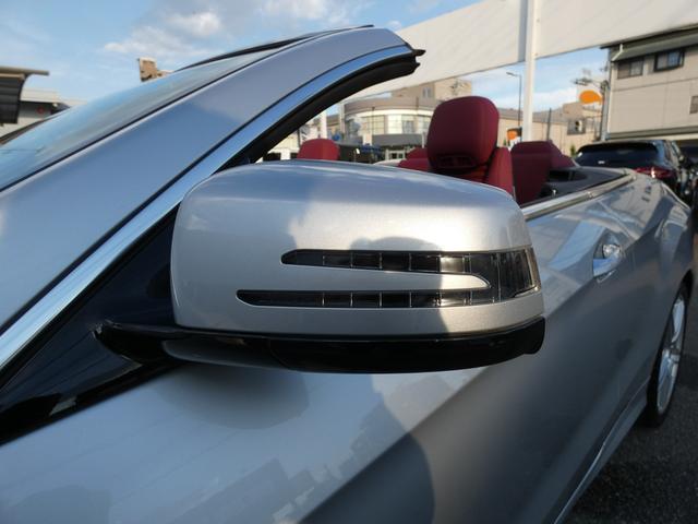 E250カブリオレ AMGスポーツPKG 先進装備レーダーセーフティーパッケージ LEDパフォーマンスヘッドライト/LEDポジショニングライト付 純正HDDナビ・地デジ・バックカメラ・ETC(39枚目)