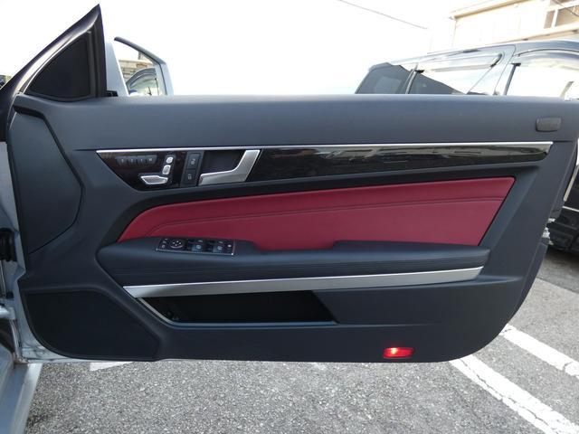 E250カブリオレ AMGスポーツPKG 先進装備レーダーセーフティーパッケージ LEDパフォーマンスヘッドライト/LEDポジショニングライト付 純正HDDナビ・地デジ・バックカメラ・ETC(44枚目)
