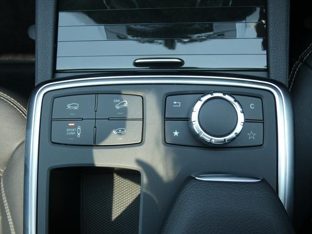 GL350 ブルテク4マチックレザーエクスクルシブP レーダーセーフティ パノラマガラスサンルーフ 純正HDDナビ 地デジ 360°カメラ 純正20AW 自動開閉テールゲート キーレスゴー シートヒーター(47枚目)