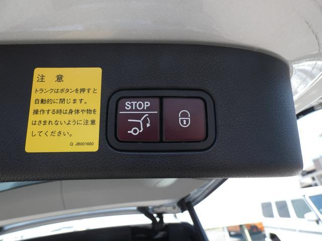 GL350 ブルテク4マチックレザーエクスクルシブP レーダーセーフティ パノラマガラスサンルーフ 純正HDDナビ 地デジ 360°カメラ 純正20AW 自動開閉テールゲート キーレスゴー シートヒーター(49枚目)