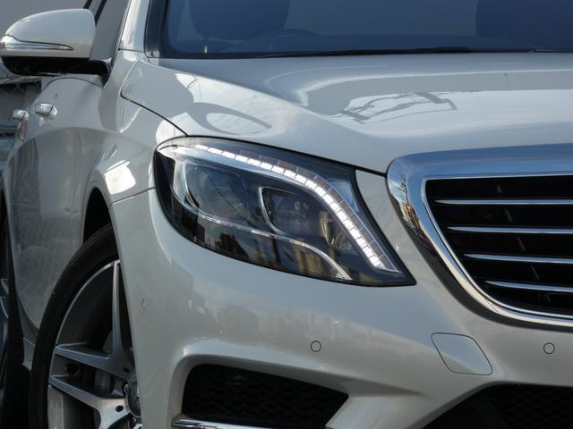 S300hエクスクルーシブ パノラマSR 黒レザー レーダーセーフティPKG 新型HDDナビ 地デジ 360°カメラ ヘッドアップディスプレイ メモリー付パワーシート 全席シートヒーター 19AW 禁煙車 正規D車(4枚目)