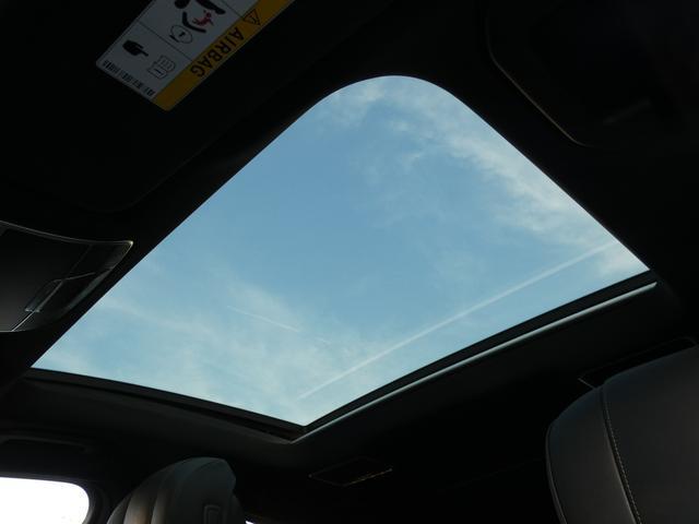 S300hエクスクルーシブ パノラマSR 黒レザー レーダーセーフティPKG 新型HDDナビ 地デジ 360°カメラ ヘッドアップディスプレイ メモリー付パワーシート 全席シートヒーター 19AW 禁煙車 正規D車(7枚目)