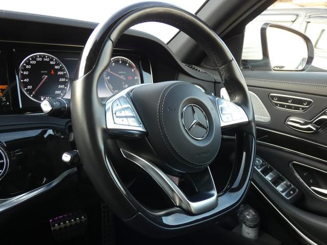 S300hエクスクルーシブ パノラマSR 黒レザー レーダーセーフティPKG 新型HDDナビ 地デジ 360°カメラ ヘッドアップディスプレイ メモリー付パワーシート 全席シートヒーター 19AW 禁煙車 正規D車(9枚目)