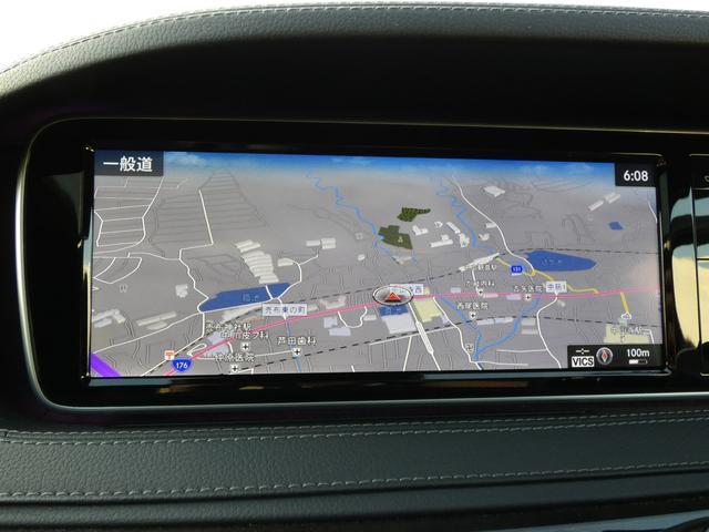 S300hエクスクルーシブ パノラマSR 黒レザー レーダーセーフティPKG 新型HDDナビ 地デジ 360°カメラ ヘッドアップディスプレイ メモリー付パワーシート 全席シートヒーター 19AW 禁煙車 正規D車(10枚目)