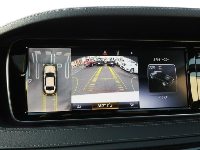 S300hエクスクルーシブ パノラマSR 黒レザー レーダーセーフティPKG 新型HDDナビ 地デジ 360°カメラ ヘッドアップディスプレイ メモリー付パワーシート 全席シートヒーター 19AW 禁煙車 正規D車(11枚目)