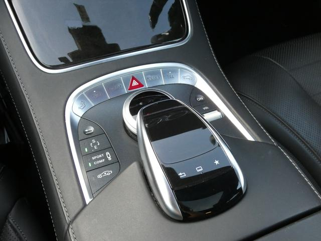 S300hエクスクルーシブ パノラマSR 黒レザー レーダーセーフティPKG 新型HDDナビ 地デジ 360°カメラ ヘッドアップディスプレイ メモリー付パワーシート 全席シートヒーター 19AW 禁煙車 正規D車(12枚目)