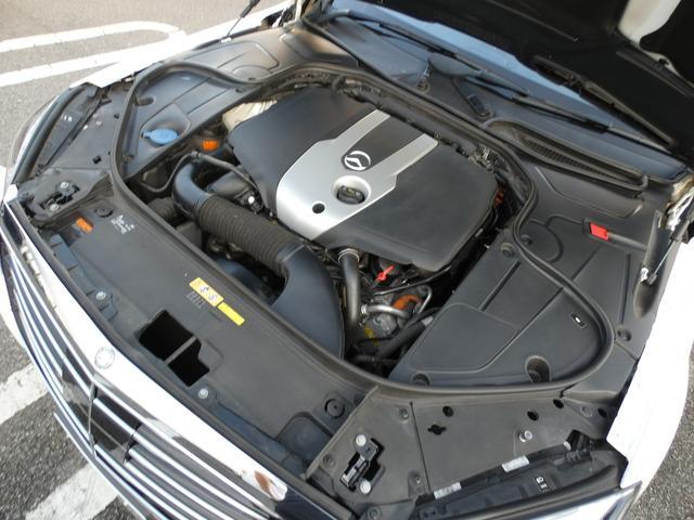 S300hエクスクルーシブ パノラマSR 黒レザー レーダーセーフティPKG 新型HDDナビ 地デジ 360°カメラ ヘッドアップディスプレイ メモリー付パワーシート 全席シートヒーター 19AW 禁煙車 正規D車(21枚目)