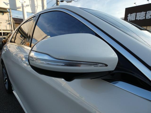 S300hエクスクルーシブ パノラマSR 黒レザー レーダーセーフティPKG 新型HDDナビ 地デジ 360°カメラ ヘッドアップディスプレイ メモリー付パワーシート 全席シートヒーター 19AW 禁煙車 正規D車(38枚目)